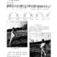 http://archivelab.co.kr/kmemory/GM00022650.pdf