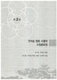 GM00024457.pdf
