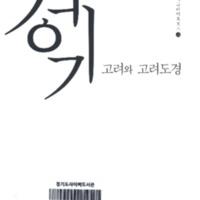 DC20190442.pdf