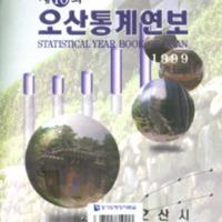 http://text.library.kr/dc0020/dc00202588/dc00202588.pdf