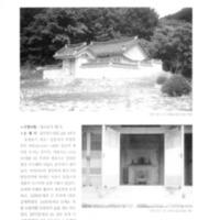 http://archivelab.co.kr/kmemory/GM00020068.pdf