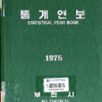 http://text.library.kr/dc0020/dc00202269/dc00202269.pdf