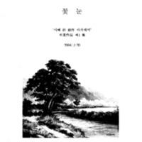 EC20140002.pdf