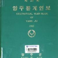http://text.library.kr/dc0020/dc00202450/dc00202450.pdf