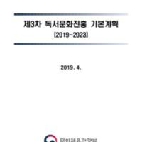 DC20200041.pdf