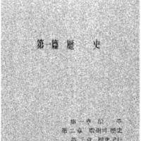 http://archivelab.co.kr/kmemory/GM00023365.pdf