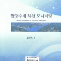 http://text.library.kr/dc0030/dc00310423/dc00310423.pdf