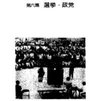 http://archivelab.co.kr/kmemory/GM00020521.pdf