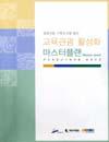http://text.library.kr/dc2014/dc20140561/dc20140561.pdf