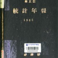 http://text.library.kr/dc0020/dc00202345/dc00202345.pdf