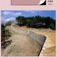 http://text.library.kr/dc0020/dc00201287/dc00201287.pdf