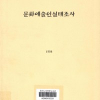 DC20190385.pdf