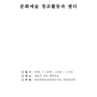 http://memory.library.kr/files/original/31d259dad293d978f8490607841e9b88.pdf