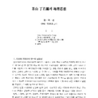 http://archivelab.co.kr/kmemory/GM00023709.pdf