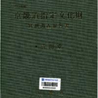 http://archivelab.co.kr/kmemory/GM00024886.pdf