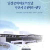 DC20190411.pdf