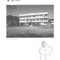 http://archivelab.co.kr/kmemory/GM00022148.pdf