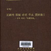 DC20190466.pdf