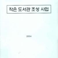 DC00200311_교정됨.pdf