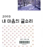 http://text.library.kr/dc0020/dc00201159/dc00201159.pdf