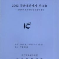 http://text.library.kr/dc0010/dc00100036/dc00100036.pdf