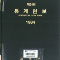 http://text.library.kr/dc0020/dc00202199/dc00202199.pdf