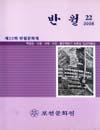http://text.library.kr/dc2015/dc20150850/dc20150850.pdf