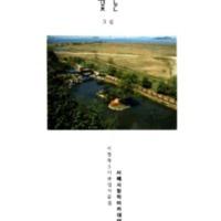 EC20140004.pdf