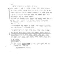 http://archivelab.co.kr/kmemory/GM00062859.pdf