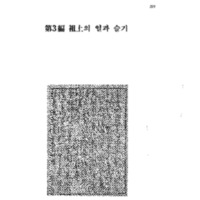 http://archivelab.co.kr/kmemory/GM00022336.pdf