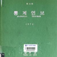 http://text.library.kr/dc0020/dc00202443/dc00202443.pdf