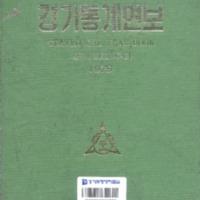 http://text.library.kr/dc0010/dc00100548/dc00100548.pdf