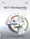 http://text.library.kr/dc2015/dc20150232/dc20150232.pdf