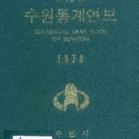 http://text.library.kr/dc0010/dc00100630/dc00100630.pdf