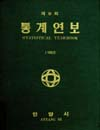 http://text.library.kr/dc2014/dc20140412/dc20140412.pdf