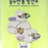 http://text.library.kr/dc0020/dc00202254/dc00202254.pdf