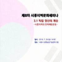 http://memory.library.kr/files/original/8a510e3f4f62c1118dc8e0f6d51230f6.pdf