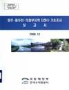 http://text.library.kr/dc2015/dc20150223/dc20150223.pdf