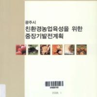 http://text.library.kr/dc0020/dc00200768/dc00200768.pdf