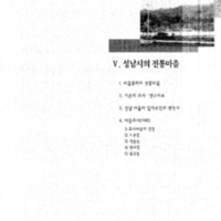 http://archivelab.co.kr/kmemory/GM00023112.pdf