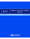 http://text.library.kr/dc0080/dc00800577/dc00800577.pdf