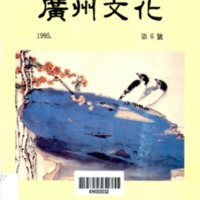 http://text.library.kr/dc0020/dc00200797/dc00200797.pdf