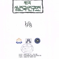 http://text.library.kr/dc0030/dc00300735/dc00300735.pdf