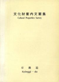 http://text.library.kr/DC2017/DC20170399/DC20170399.pdf