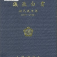http://text.library.kr/dc0020/dc00203409/dc00203409.pdf