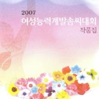 http://text.library.kr/dc0030/dc00310111/dc00310111.pdf