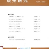 http://text.library.kr/dc0020/dc00201422/dc00201422.pdf