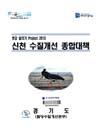 http://text.library.kr/dc0060/dc00600083/dc00600083.pdf