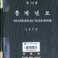 http://text.library.kr/dc0020/dc00202187/dc00202187.pdf