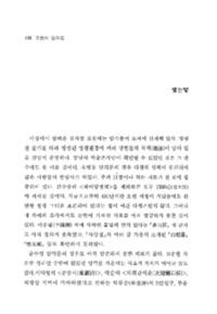 http://archivelab.co.kr/kmemory/GM00025578.pdf